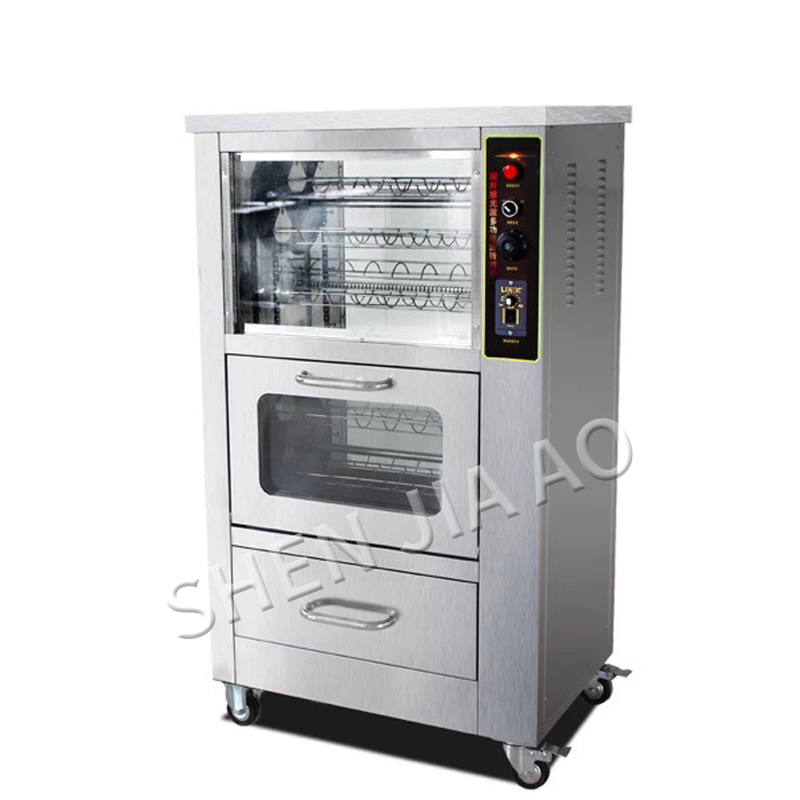 128 Type Vertical Roasted Sweet Potato Machine Commercial Fully Automatic Roasted Sweet Potato Stove Roasted Corn Machine 220V128 Type Vertical Roasted Sweet Potato Machine Commercial Fully Automatic Roasted Sweet Potato Stove Roasted Corn Machine 220V