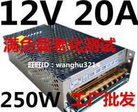 VK 12v 20A Power Switch 250W 12V 20A Power Supply Monitor Centralized Power Supply 12