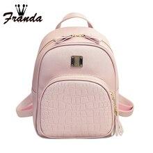 Franda Новинка 2017 года корейский Рюкзаки Мода PU кожа сумка крокодил картина небольшой рюкзак тиснением Школьные ранцы