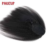 Pageup Kinky Afro Ponytail Clip In Hair Extensions Natural Color 2 Clips Kinky Straight Malaysia Human Hair Drawstring Ponytail