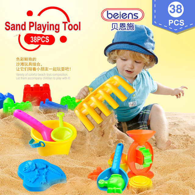 38PCS/set High Quality PP Plastic Baby Sand Playing Tool Kids Bath Toy Dump Car Funnel for 3+Children Summer Outdoor Toys Gifts
