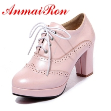 AnmaiRon  Ankle Boots for Women Elegant Fashion Shoes 2018 Solid Color Lace-up Womens Size 33-43 LY027