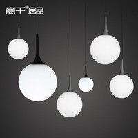 Loft Milk White Ball Pendant Lamp Glass Globe Pendant Light Fixture for Cafe Bar Shop Dining Living Room Hall Restaurant Decor