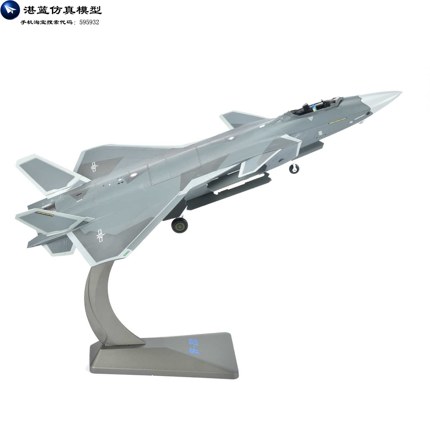 Brand New YJ 1/48 Scale Military Model Toys Chengdu J-20 Fire Fang Fighter Diecast Metal Plane Model Toy For Gift/Collection china airforce j 10 aircraft model j10 fighter model military model finished 1 48 alloy