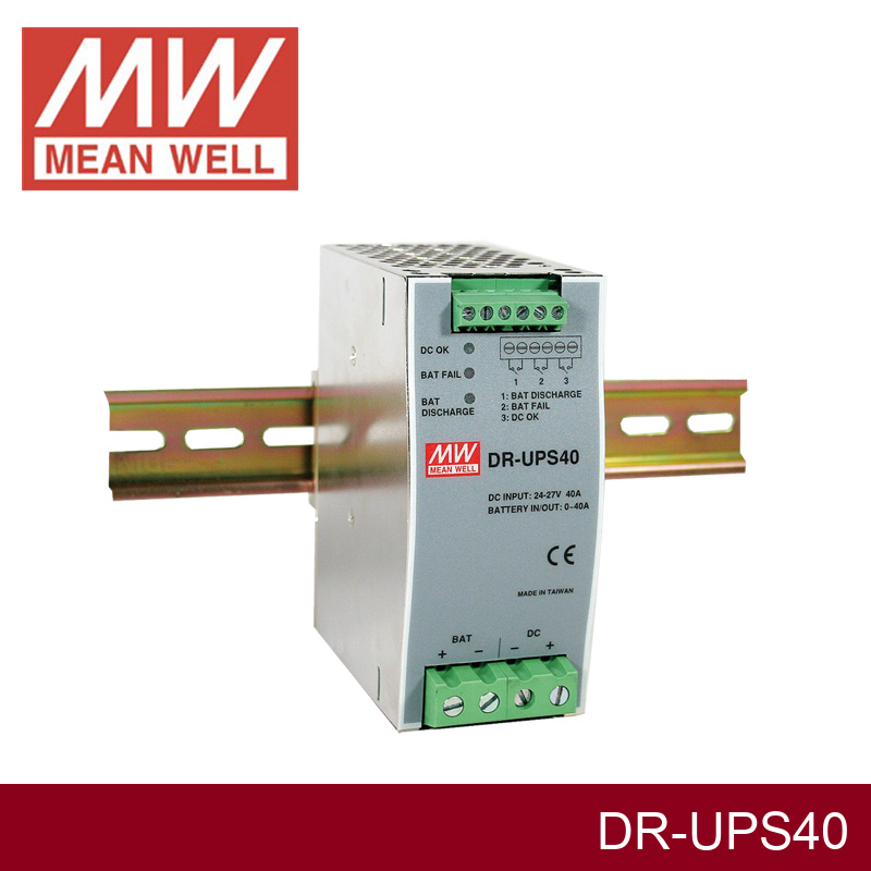 DR-UPS40 Meanwell 24V40A switching power source rail DC UPS moduleDR-UPS40 Meanwell 24V40A switching power source rail DC UPS module