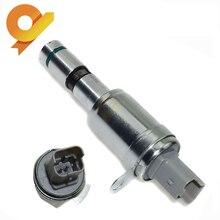 8200823650 VVT переменный клапан управления маслом распределительного вала синхронизации соленоида для Renault Clio Fluence Лагуна Megane Grand Scenic 1,6 16 В