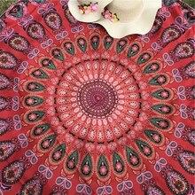 Богемские женские Индийский Мандала гобелен с принтом павлина круглый шифон шаль гобелен Ретро настенный пляж коврик для йоги