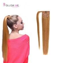Fashion Brazilian Drawstring Ponytail Brazilian Clip Hair Pretty Wrap Around Ponytail Human Hair Real Human Hair Ponytail