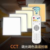 5pcs/lot 36W 620*620mm Dimmable LED Flat Panel Lamp SMD2835 School/Hospital/Super Market/Workshop/Office/Home/Hotel Lighting