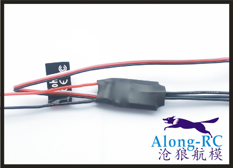 Free shipping high quality Hobbywing skywalker 12A(2-3s) brushless ESC-for RC airplane model/hobby plane F3P mini plane part