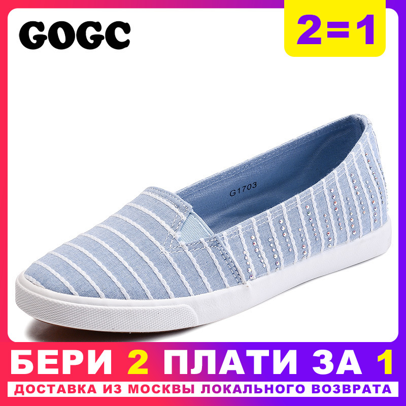 GOGC 2019 Canvas Shoes Fashion Slipony Women Footwear Female Comfortable Crystal Women Shoes Casual Shoes Sneakers Women G1703GOGC 2019 Canvas Shoes Fashion Slipony Women Footwear Female Comfortable Crystal Women Shoes Casual Shoes Sneakers Women G1703