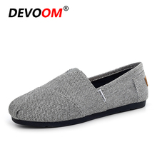 New 2018 British Style Slip on Mens Loafers Student Canvas School Flat Shoes for Man Breathable Adult Home Casual Footwear Trend