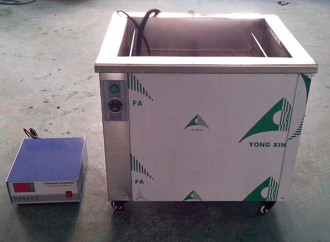 33khz/80khz/135khz 2000W Multi frequency ultrasonic cleaner