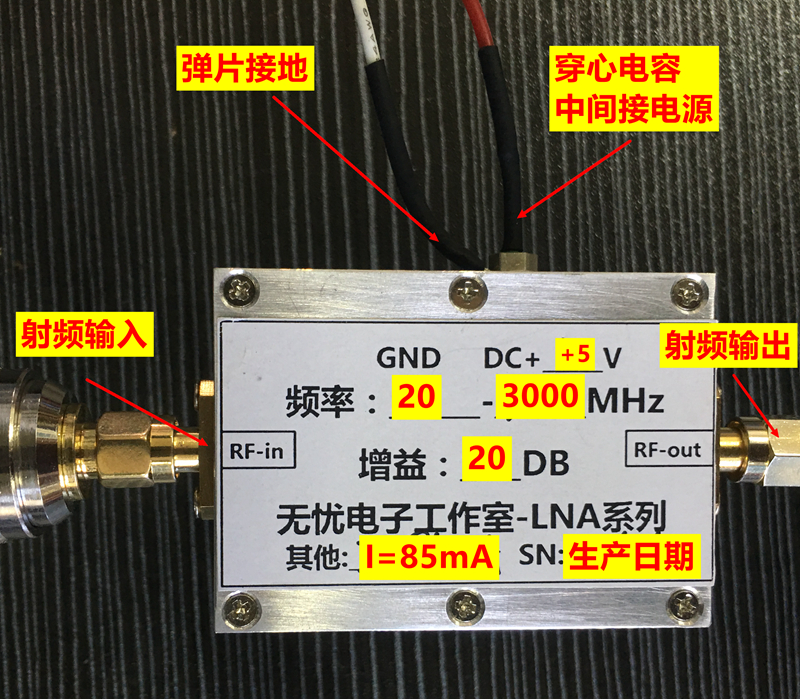 Low noise RF amplifier, remote control receiver, relay station, low noise, put 20MHZ to 3GHZ, gain 20dB shahram taherzadeh noise control