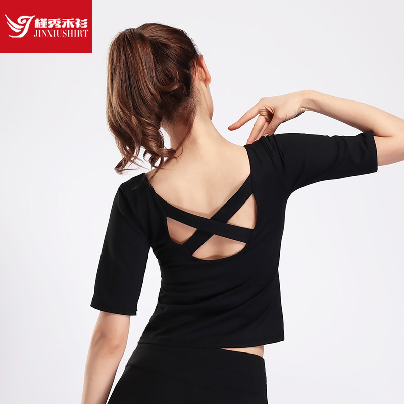 JINXIUSHIRT Female, yoga clothing, sports and fitness short sleeves, embellished body, sexy dew back, contains breast pads