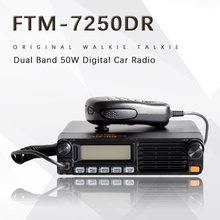 Novos produtos yaesu FTM-7250DR carro duplo-faixa rádio digital carro 50w transceptor de alta potência
