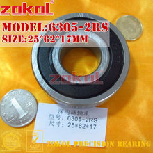 ZOKOL 6305RS แบริ่ง 6305 2RS ฿ Z2V2 6305-2RSN Deep Groove ball bearing 25*62*17 มม.(China)