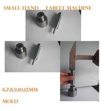 Manual de la tableta máquina herramienta de pequeño manual de prensa de comprimidos