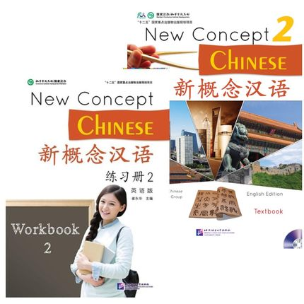 2Pcs/Lot New Concept Chinese 2 Chinese English students workbook and Textbook2Pcs/Lot New Concept Chinese 2 Chinese English students workbook and Textbook