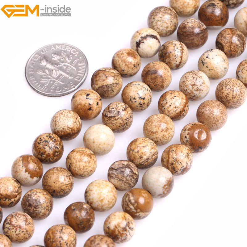 Beads Gift 15'' Last