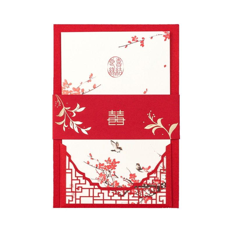 50 pieces Happiness Invitation card Chinese Red Laser Cutting Invitation cards wedding party invitation card