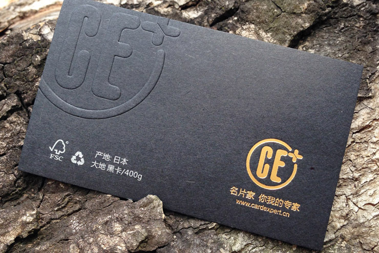 400gsm 90x54mm specialty black paper cards black edge paper cards 400gsm 90x54mm specialty black paper cards black edge paper cards printing with gold foil logosilver texts in business cards from office school supplies reheart Image collections