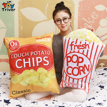 Popcorn Chips French Fries Cola Plush Toy Triver Stuffed Doll Throw Pillow Sofa Cushion Bar Restaurant Home Decor Craft Gift