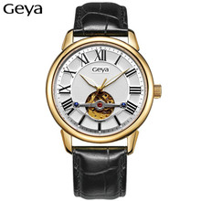 Geya Luxury Business Men Gold Watch Automatic Mechanical Movement Steel Watch Genuine Leather Strap Hollow Men's  Watches New