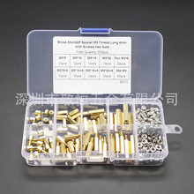 200pcs M3 Single pass double pass Hexagonal Copper Column with Screw Nut foreign trade Boxed screw assemblies(China)