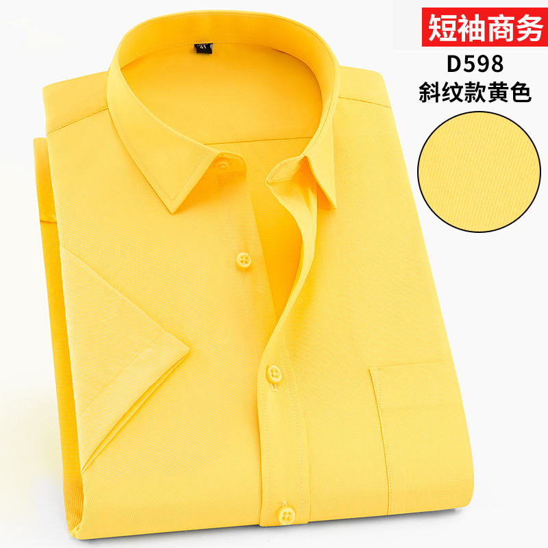 Fat Guy Plus Size 9XL 10XL 12XL 14XL Pure Color Formal Casual Easy-care Short Sleeve Men Shirt Blue Yellow Red 140kg 150kg 160kg