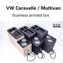Для V W Caravelle/Multivan T5 T6 ряд передних перил коробка набор общий бизнес подлокотник центральный магазин бизнес автомобиль мобильный заряд