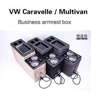 Для V W Caravelle / Multivan T5 T6, набор передних насадок для передних насадок, подлокотник для бизнеса, центральный магазин, деловая автомобильная заря...