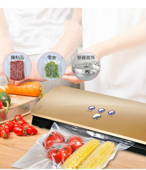 Vacuum Food Sealers sealing machine commercial plastic bags small domestic packaging dry wet NEW