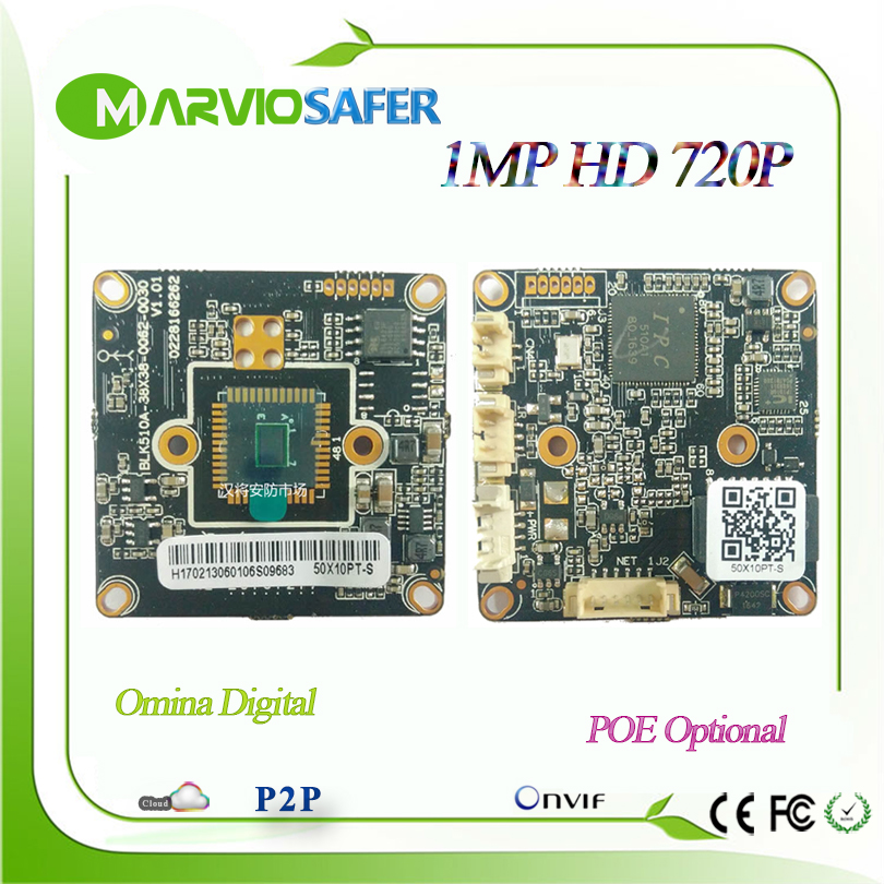 HD 720P 1 0MP High Definition IP Camera module tail network wire DIY Your Own Security