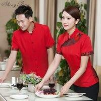 Food service chef jacket women men chef uniform restaurant cook clothes hotel waiter uniform female male cook uniform CC346