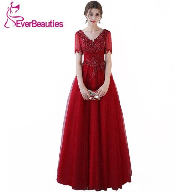 Elegante Abendkleid Lange mit Kurzen Ärmeln Tüll Spitze Appliqued V ...