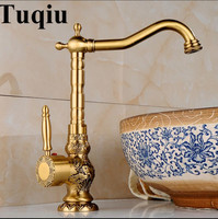 Basin Faucet Antique Brass Bathroom Faucet Basin Carving Tap Rotate Single Handle Hot and Cold Water Mixer Taps Crane
