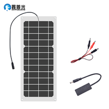 XINPUGUANG Semi flexible 15W 6V Transparent Solar Cell Panel with USB DC Crocodile Clip Solar Car Charger 3.7V Battery 5V phone