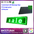 32*96 PIXEL programable led message sign p10 led display module single green led running text advertising board outdoor screen