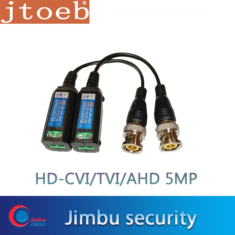 5mp HD-CVI/TVI/AHD Passive Video Balun Support Dahua  HDCVI Camera Transmission By UTP CAT5E/6 Cable MAX 400m Anti Interference
