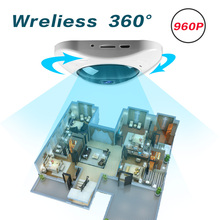 360 Degree Wide Range Panoramic CCTV Security IP 1.3MP Audio Camera NighVision WIFI IP VR 3D Camera