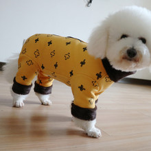 OnnPnnQ Winter Thicken Dog Jumpsuits Clothes Cute Yellow Hollow Cross Jackets For Small Dog Warm Coats Soft Velvet Puppy Poodle(China)