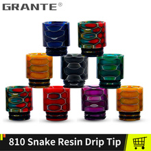 Grante 810 Drip Tip For SMOK TFV12 Prince X BABY TFV8 Big Baby Tank Atomizer Mouthpiece Vape Drip Tip 810 Vape Accessories 100% original smok tfv8 big baby beast tank atomizer 2ml eu version w v8 baby q2 eu core top refill system 0 4ohm vs tfv12