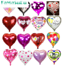 High Quality 5pcs/lot 18'' I LOVE YOU Balloon Valentine day Wedding Decorations party supplies Heart shape love foil balloons