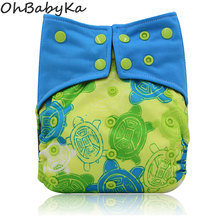 Ohbabyka Cloth Diaper All-in-two AI2 Adjustable Reusable Baby Diapers Double Gussets Cloth Diaper Cover Waterproof Pocket Diaper