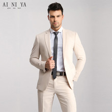 f430793148c3ae 2018 custom men's suit two-piece fashion lapel single-breasted suit elegant  groom two