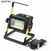 AIFENG 50W 36Leds Portable Spotlight 2400LM Floodlight Work Light Outdoor Camping Lamps 18650 Operate Lantern Light With Charger