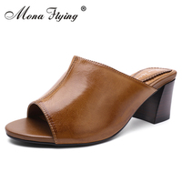 2017 Women S Shoes Genuine Leather Med Heels Women Slipper For Women Pure Leather Peep Toe