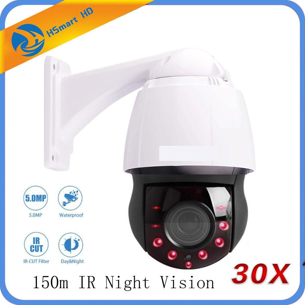 Câmera PTZ IP 5MP Super HD 2592x1944 Pan/Tilt 30x Zoom Câmeras Speed Dome SONY CMOS 150 M IR