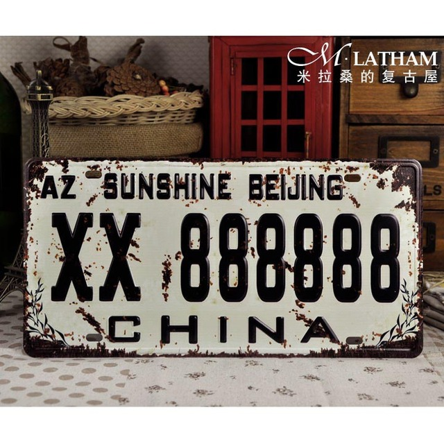 Vintage retro finishing iron sheet license plate wall decorative painting ktv decoration 6 8 white